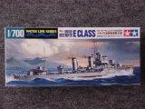 タミヤ 1/700 WLシリーズ No.909 イギリス海軍 駆逐艦 E級