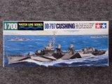 タミヤ 1/700 WLシリーズ No.907 アメリカ海軍 駆逐艦 DD797 クッシング