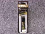 マルイ マイクロ500バッテリー ニッケル水素 7.2V500mAh