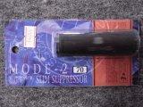ライラクス MODE-2 スリムサプレッサー 70
