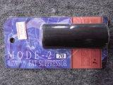 ライラクス MODE-2 ファットサプレッサー 70