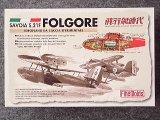 ファインモールド ジブリシリーズ 1/72 FJ-4 飛行艇時代(紅の豚原作) サボイア S.21F 試作戦闘飛行機 フォルゴーレ号 原作版後期型