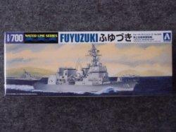 画像1: アオシマ 1/700 WLシリーズ No.026 海上自衛隊護衛艦 ふゆづき
