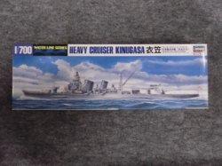 画像1: ハセガワ 1/700 WLシリーズ No.348 日本海軍 重巡洋艦 衣笠