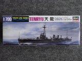 ハセガワ 1/700 WLシリーズ No.357 日本軽巡洋艦 天龍