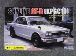 画像1: フジミ 1/24 インチアップシリーズ No.ID-033 ハコスカGT-R 〔KPGC-10〕2ドア'71