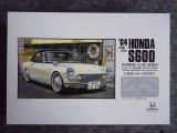 アリイ 1/32 オーナーズクラブシリーズ No.03 '64 ホンダ S600(昭和39年)