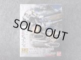 バンダイ 1/144 鉄血のオルフェンズ HG IBAシリーズ No.001 MSオプションセット1&CGSモビルワーカー