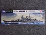 タミヤ 1/700 WLシリーズ No.359 日本軽巡洋艦 最上