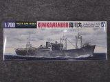アオシマ 1/700 WLシリーズ No.563 日本海軍 特設水上機母艦  國川丸