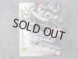 バンダイ 1/144 鉄血のオルフェンズ HG IBAシリーズ No.003 MSオプションセット3&ギャラルホルンモビルワーカー