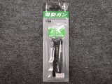 マルイ 電動サブマシンガン オプション 7.2Vマイクロ500バッテリー EX変換アダプター