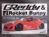 アオシマ 1/24 ザ チューンドカーシリーズ No.01 ZN6 TOYOTA 86'12 GREDDY&ROCKET BUNNY ENKEI Ver.