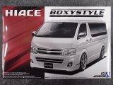 アオシマ 1/24 ザ チューンドカーシリーズ No.03 boxystyle TRH200V ハイエース スーパーGL'10