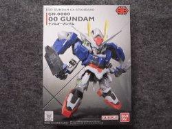 画像1: バンダイ ノンスケール SD EX-スタンダードシリーズ No.008 GN-0000 ダブルオーガンダム