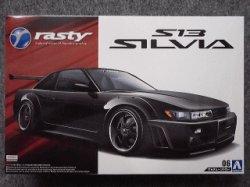 画像1: アオシマ 1/24 ザ チューンドカーシリーズ No.06 RASTY PS13 シルビア'91 ダブルキャブ リフトアップ '94