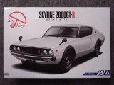 アオシマ 1/24 ザ モデルカーシリーズ No.15 ニッサン KPGC110 スカイラインHT2000GT-R'73