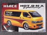 アオシマ 1/24 ザ チューンドカーシリーズ No.11 ホットカンパニー TRH200V ハイエース'12