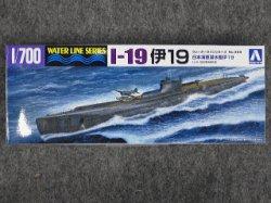画像1: アオシマ 1/700 WLシリーズ No.459 日本海軍潜水艦 伊19