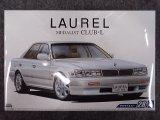 アオシマ 1/24 ザ モデルカーシリーズ No.28 ニッサン HC33 ローレルメダリストCLUB・L'91
