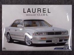 画像1: アオシマ 1/24 ザ モデルカーシリーズ No.28 ニッサン HC33 ローレルメダリストCLUB・L'91