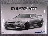 アオシマ 1/24 ザ モデルカーシリーズ No.34 ニスモ BNR34 スカイラインGT-R Z-tune `04
