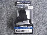 マルイ 電動ガン オプション ツインドラムマガジン用変換アダプター MP5シリーズ用