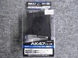 マルイ 電動ガン オプション ツインドラムマガジン用変換アダプター AK47シリーズ用