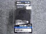 マルイ 電動ガン オプション ツインドラムマガジン用変換アダプター G3シリーズ用