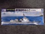 アオシマ 1/700 WLシリーズ No.021 海上自衛隊護衛艦 あたご