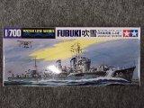 タミヤ 1/700 WLシリーズ No.401 日本海軍 駆逐艦 吹雪