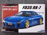 アオシマ 1/24 ザ チューンドカーシリーズ No.27 マツダスピード FD3S RX-7 AスペックGTコンセプト'99