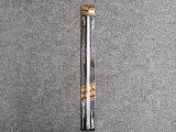 ライラクス PSS10  280mm マルイ M40A5用Φ6.03インナーバレル