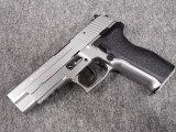 (18歳以上用)マルイ ガスブローバックガン  SIG SAUER P226 E2 ステンレスモデル