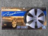アオシマ 1/24 ザ チューンドパーツシリーズ No.63 ギャルソン D.A.D ツェンレイン 20インチ