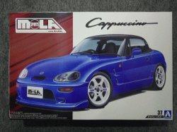 画像1: アオシマ 1/24 ザ チューンドカーシリーズ No.37 モーラスポーツ EA11R カプチーノ '91(スズキ