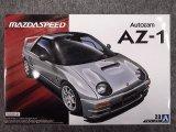 アオシマ 1/24 ザ チューンドカーシリーズ No.39 マツダ スピード PG6SA AZ-1'92