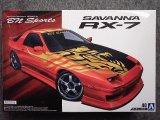 アオシマ 1/24 ザ チューンドカーシリーズ No.40 BNスポーツ FC3S RX-7 '89