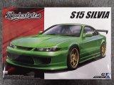 アオシマ 1/24 ザ チューンドカーシリーズ No.42 ロデックスタイル S15 シルビア'99