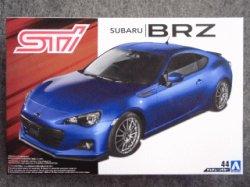画像1: アオシマ 1/24 ザ チューンドカーシリーズ No.44 STI ZC6 SUBARU BRZ'12