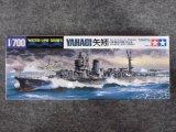 タミヤ 1/700 WLシリーズ No.315 日本海軍 軽巡洋艦 矢矧