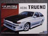 アオシマ 1/24 ザ チューンドカーシリーズ No.45 カーブティッククラブ AE86 トレノ'85(トヨタ)