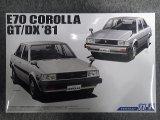 アオシマ 1/24 ザ モデルカーシリーズ No.71 トヨタ E70 カローラセダン GT/DX'81