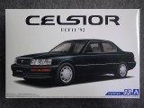 アオシマ 1/24 ザ モデルカーシリーズ No.72 トヨタ UCF11 セルシオ4.0C仕様Fパッケージ'92