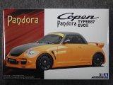 アオシマ 1/24 ザ チューンドカーシリーズ No.51 PANDORA TYPE887 EVOII  L880K コペン'02(ダイハツ)