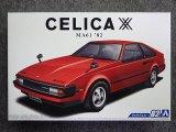 アオシマ 1/24 ザ モデルカーシリーズ No.82 トヨタ MA61 セリカXX 2800GT'82