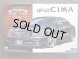 アオシマ 1/24 ザ チューンドカーシリーズ No.55 モードバルファム GF50 シーマ'01(ニッサン)