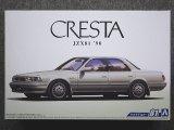 アオシマ 1/24 ザ モデルカーシリーズ No.81 トヨタ JZX81 クレスタ 2.5スーパールーセントG'90