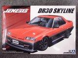 アオシマ 1/24 ザ チューンドカーシリーズ No.57 ジェネシスオート DR30 スカイライン'84(ニッサン)