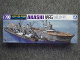 アオシマ 1/700 WLシリーズ No.566 日本海軍 工作艦 明石